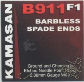 KAMASAN B911F1